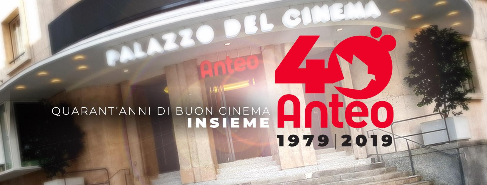 Convenzione citydoormilano Palazzo del Cinema Anteo