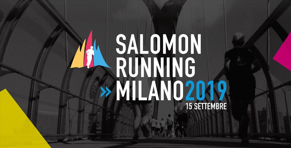 Salomon Running 2019